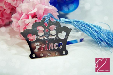 WBM2017-1 Blue Prince Bookmark (Baby) - As Low As RM1.50/Pc