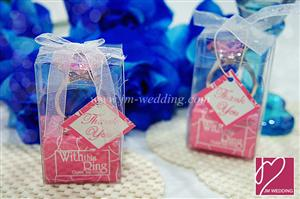 "WHR2006 ""With This Ring"" Keychain Favors  - As Low As RM2.60 /Pc"